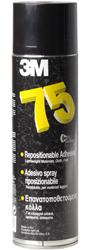 3M Spray 75 репозиционно лепило на спрей