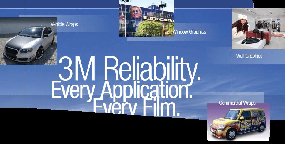 3M MCS Warranty за завършени графики