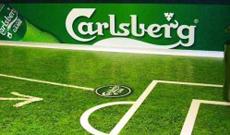 Carlsberg - ефектна реклама на летище Цюрих