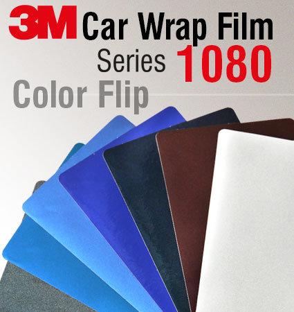 3M Car Wrap Film 1080 - цветове хамелеони