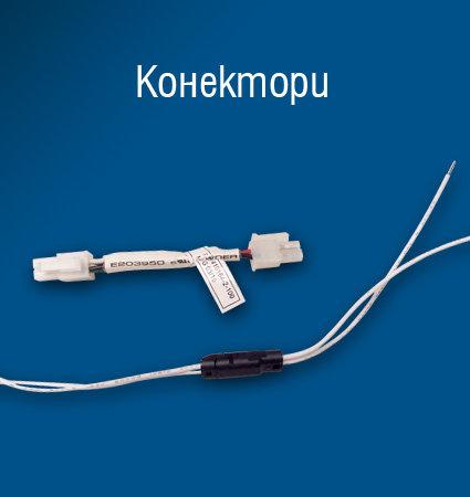 SloanLED LEDStripe - конектори за LED