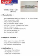 G.O.Q. 3 LED 5630 White - Technical Bulletin