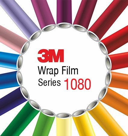 3M Car Wrap Film 1080 - гланц фолио за тунинг