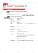 3M Scotchcal Translucent 2330-10 - транслуцентно фолио