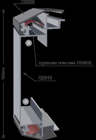 Clip frame 100mm - 720319