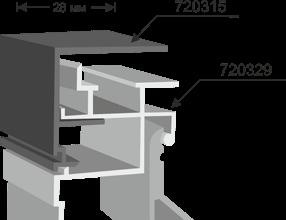 720329 aluminum profile