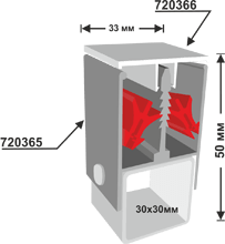 720366 profile divider