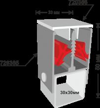 Aluminum Profile 720366