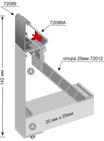 72088A Aluminum profile for single-side lightbox 142mm