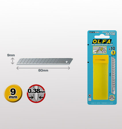 OLFA AB 10B snap-off blades - резци