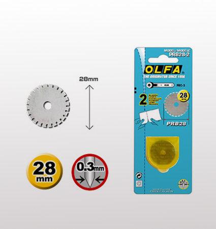 OLFA PRB28 2 rotary blades - ротационен резец