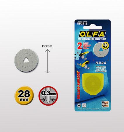 OLFA RB 28 2 rotary blades - ротационен резец
