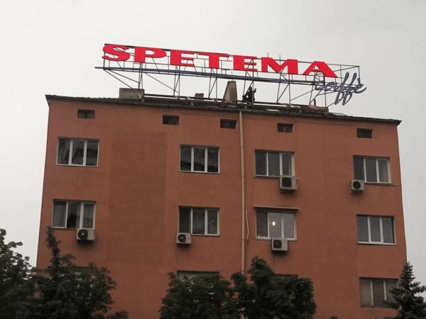 Advertising installations for Spetema caffe