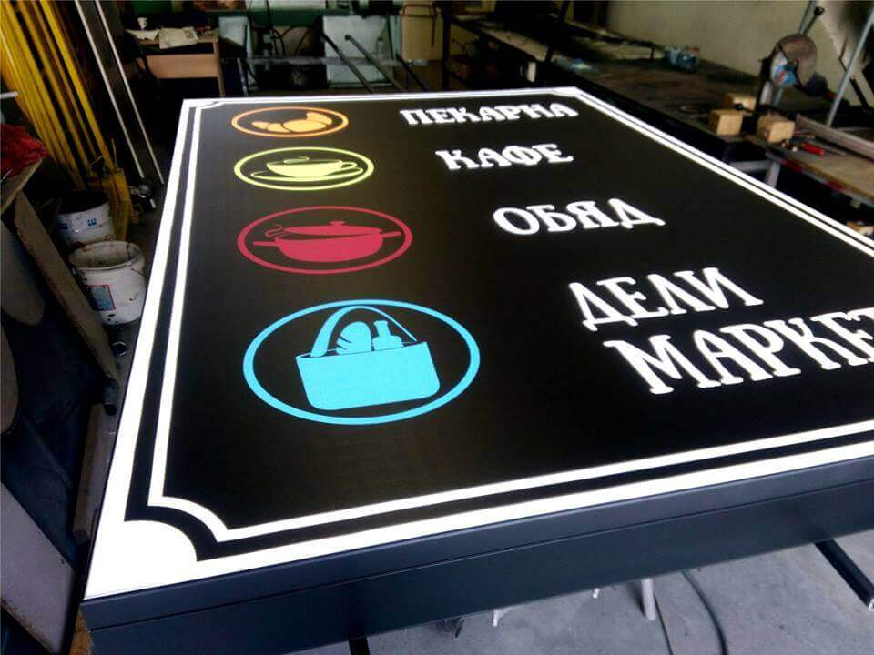 Illuminating signs for ZIA Bakery