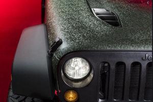 3М 2080 фолио за коли, камуфлажно зелено