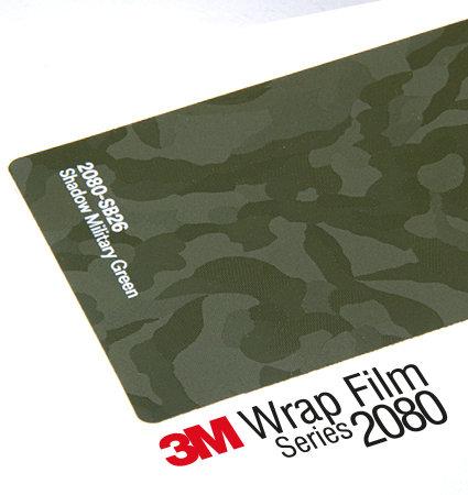 3M 2080-Shadow Military Green, автомобилно фолио, камуфлажно зелено