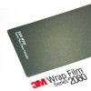 3M 2080-M206 Matte Pine Green Metallic, зелен матов металик
