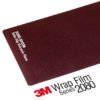 3M 2080_Satin Flip Volcanic Flare, сатенен залез