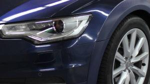 3M 2080 Car Wrap Series G272 Gloss Midnight Blue - тъмно син гланц