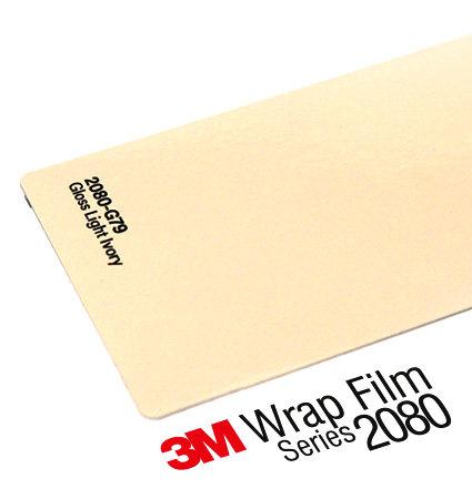 3M 2080 Wrap Film Series G79 Gloss Light Ivory- светло бежов, гланц