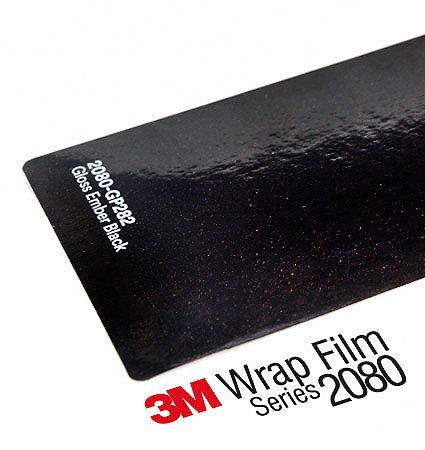 GP282 Gloss - блестящ черен цвят, гланц