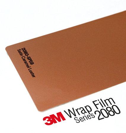 3M 2080 Car Wrap Series S59 цвят карамел, сатен