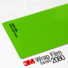 3M 2080 Wrap Film Series G16 Light Green - светло зелен, гланц