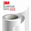 3M 580 Scotchlite Reflective Film – светлоотразително фолио, бяло