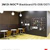 3M Blackboard PS 008AR - фолио черна дъска