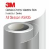 3M All Season ASA35 – Енергоспестяващо фолио за прозорци