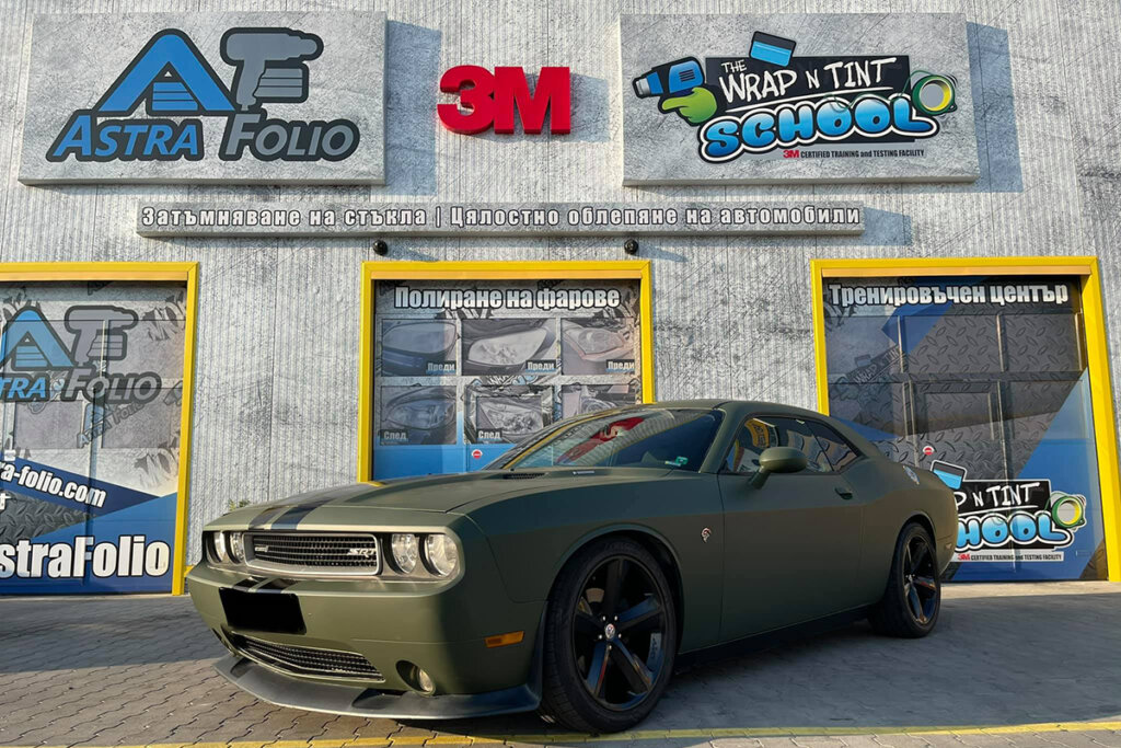 Dodge was wrapped with 3M 2080 car wrap series